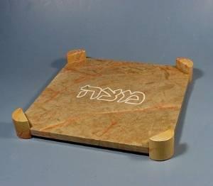Judaica Kingdom CJA-HP1341-ST-C Reut Jerusalem Stone Matzah Tray
