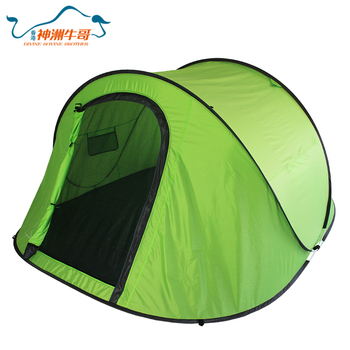 High Quality Easy Set up C&ing Automatic Pop up tent easy up tent  sc 1 st  Alibaba & High Quality Easy Set Up Camping Automatic Pop Up Tent Easy Up ...