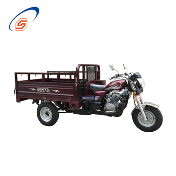 200cc farming tricycle factory cheap price transport tricycle