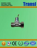 Water Bistable Solenoid Valve Brass 12V 12 Volt Electric Valve