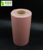 Fiberglass Thermally Conductive Silicone pads