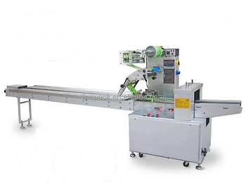 horizontal pillow packing machine packing Waffle
