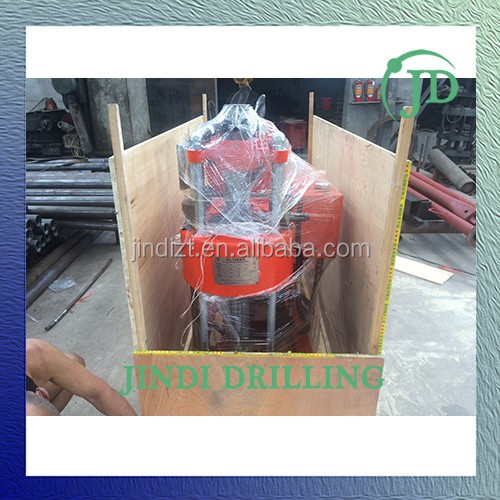 mobiling water well drill rig/bore well drilling machine price