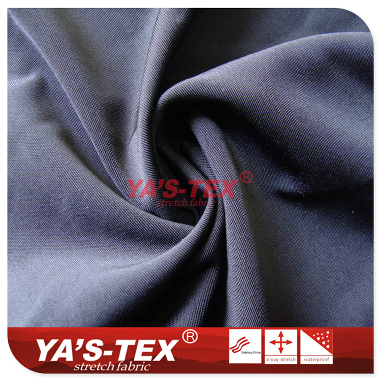 Semi-light warp nylon knitted fabric, good resilience, leggings autumn fabric