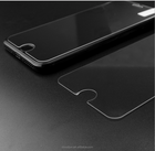 Hot!!! 9H 2.5D Low Price China Mobile Phone Tempered Glass Screen Protector For Qiku 360, Universal Tempered Glass