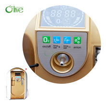 2017 hot sale Olive new lightweight mini battery portable oxygen concentrator