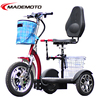 Fashion sports high powered 3 wheels powered 48v battery personalize electric scooter