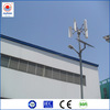 /product-detail/vertical-axis-wind-generator-253818256.html