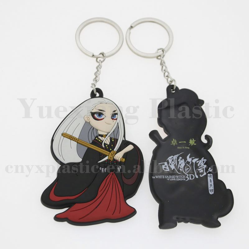promotional custom creative 3d rubber key chain special soft pvc key rings maker free sample no minimum