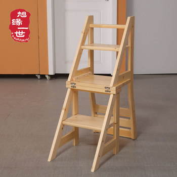 Superb Natural Grain Pattern Folding Step Stool Wooden Chair Ladder Buy Folding Step Stool Chair Wood Ladder Chair Wood Chair Ladder Product On Alibaba Com Onthecornerstone Fun Painted Chair Ideas Images Onthecornerstoneorg