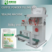 Big quantity weighing and filling machine, dry powder injection filling machine, coffee powder filling and sealing machine