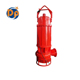 Good quality submersible slurry pump with agitator