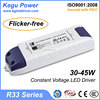 166 KEGU R33 30-45W Constant Voltage LED Driver 36W 36V led transformer(Flicker-free) with CE SAA