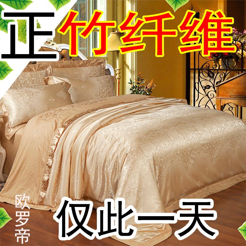feuille de bambou ensemble promotion achetez des feuille de bambou ensemble promotionnels sur. Black Bedroom Furniture Sets. Home Design Ideas