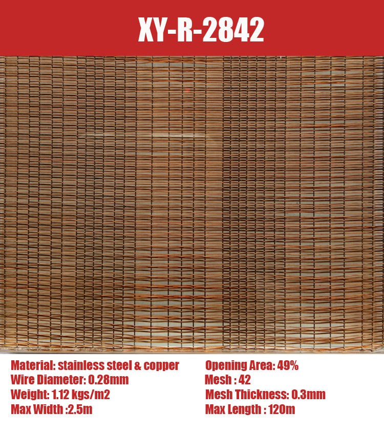 XY-R-2842 woven wire mesh for tempered laminated glass