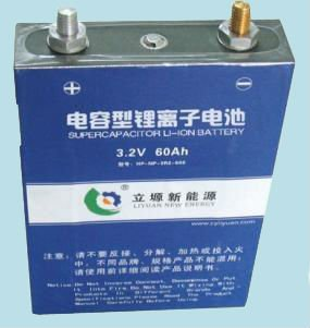 High lifepo4 discharge rate liFePO4 battery pack