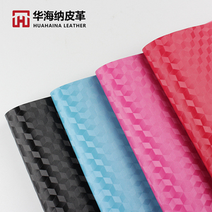 Fashion Raw Leather Fabric 0.5mm Italian Embossing Synthetic PU Leather Glitter Solid Pattern Vegan Fabric BU BU GAO