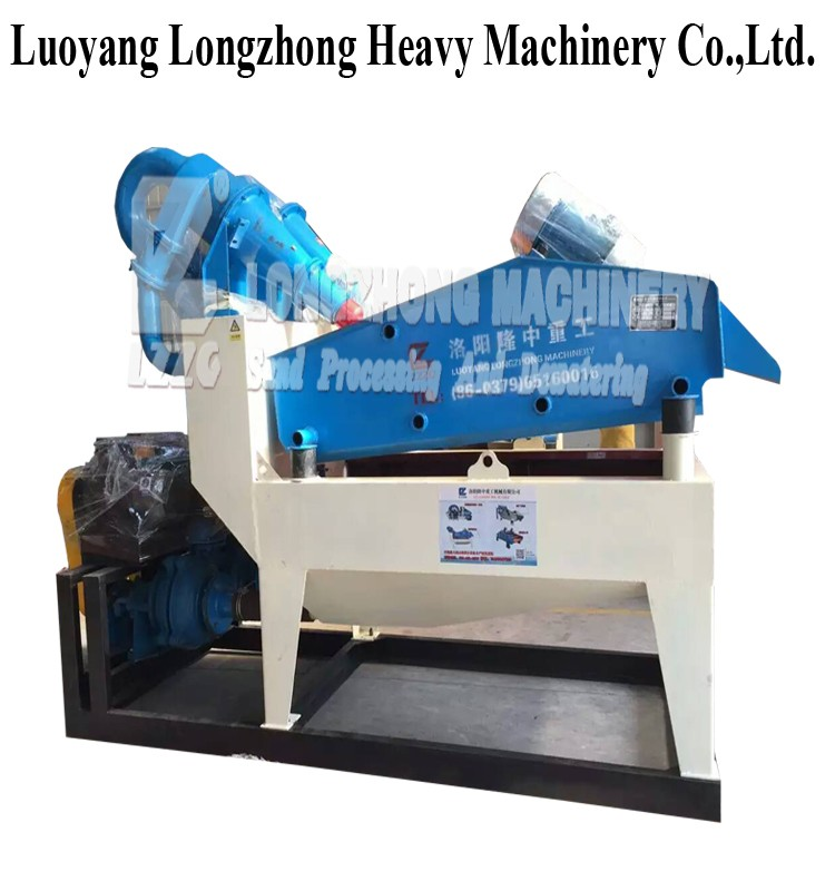 Fine crusher sand washer recycling machine with top technology