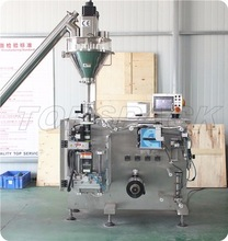 Spices powder filling and packing machine