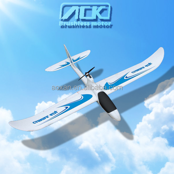 2016 hot-selling mini drones Clouds fly r/c EPO glider for rc toy hobbyist