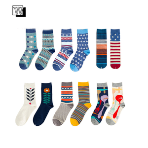 WNS-1250- A socks in dubai custom socks no minimum order socks production