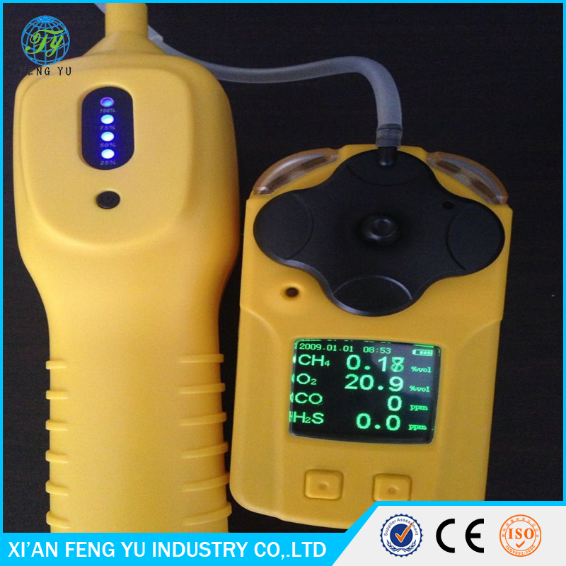 4-in-1 Pump suction type portable digital aroma gas detector odor air detector