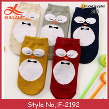 F-2192 new 2016 cotton owl pattern very cheap cute baby wholesale socks