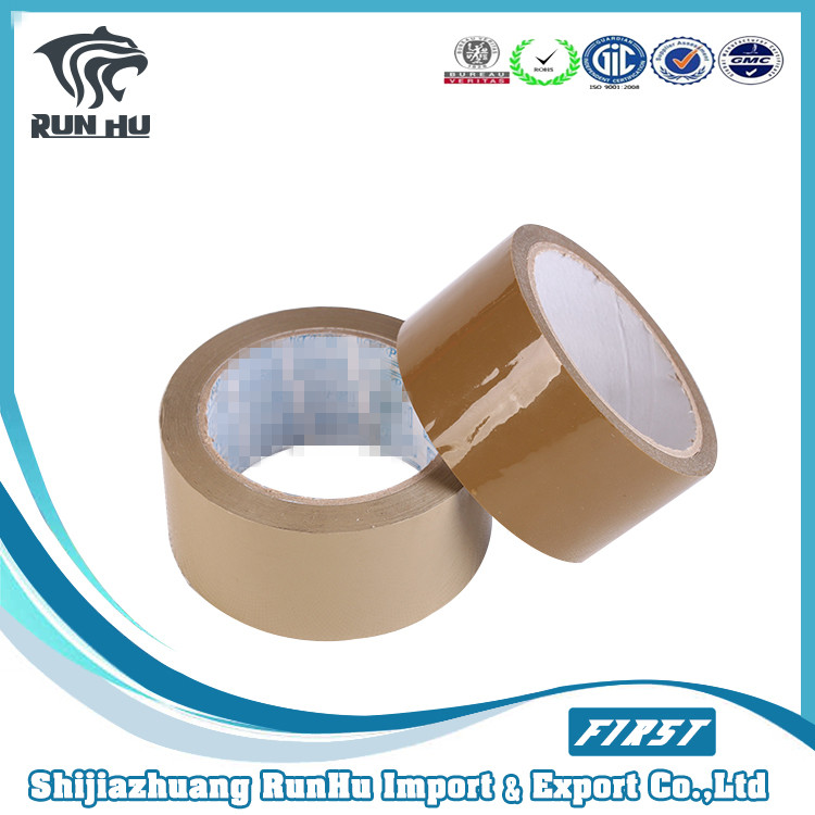 bopp packaging/ bopp packaging material from china alibaba