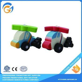 Student Toys 110