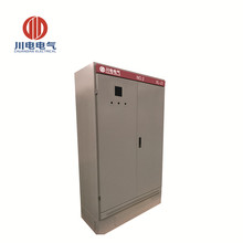 Xl-21 Customized Low Voltage Electrical Main Distribution Board