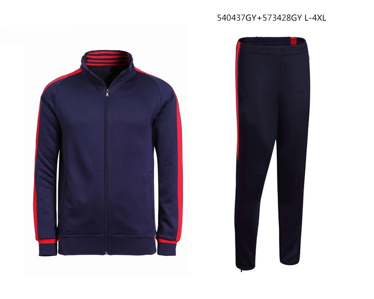 Men's Athletic Full Zip Fleece Tracksuit Jogging Sweatsuit