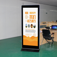 Wireless Video display P2 P3 P4 Totem Outdoor Digital Signage Player floor standing advertising kiosk price