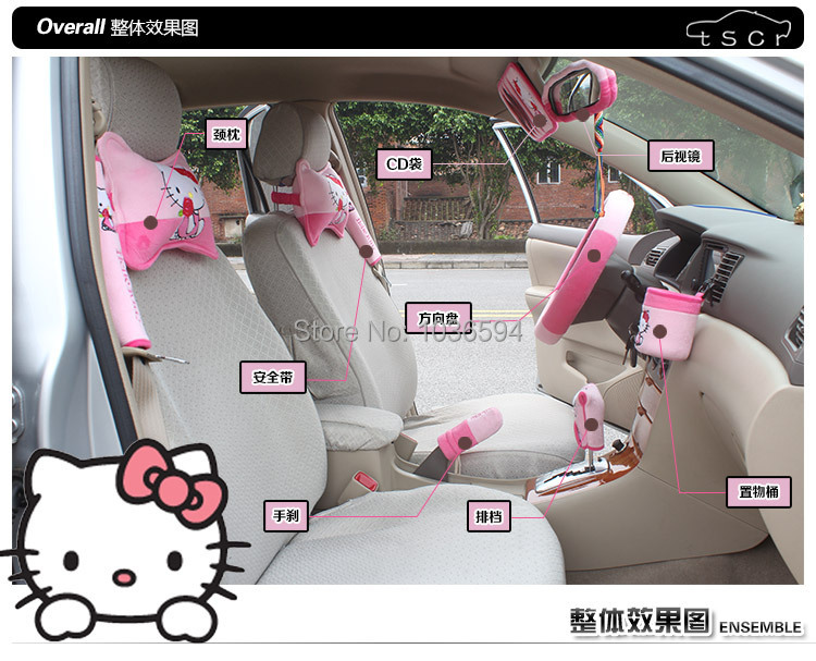 Auto accessories hello kitty cartoon car upholstery - Hello kitty car interior accessories ...