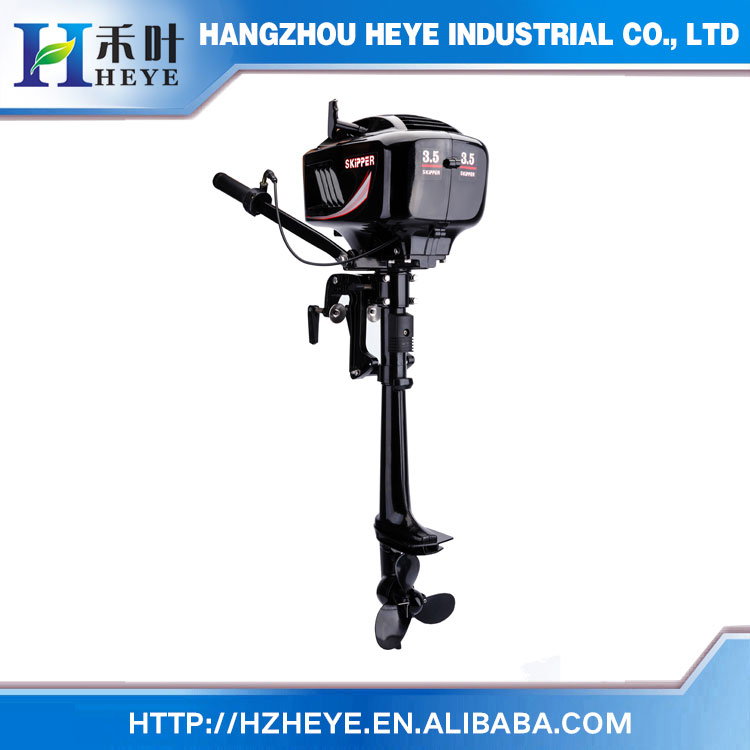 outboard motors from china SKIPPER HYSH-T3.5 BML Long Shaft 2-stroke outboard motor 3.5hp