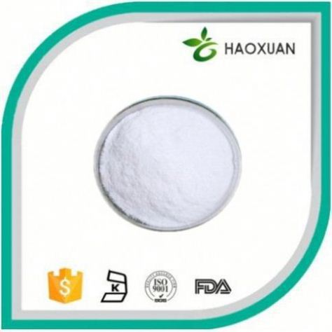 HAOXUAN GMP ISO Approved 100% Natural Hyaluronidase Supplier