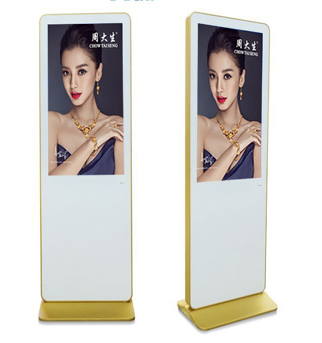 22 inch floor stand network 3g 4G wifi android window advertising screen
