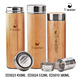 Bamboo cover novelty thermos flask with tea infuser