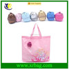 new design polyester ball zip folding shopping bag