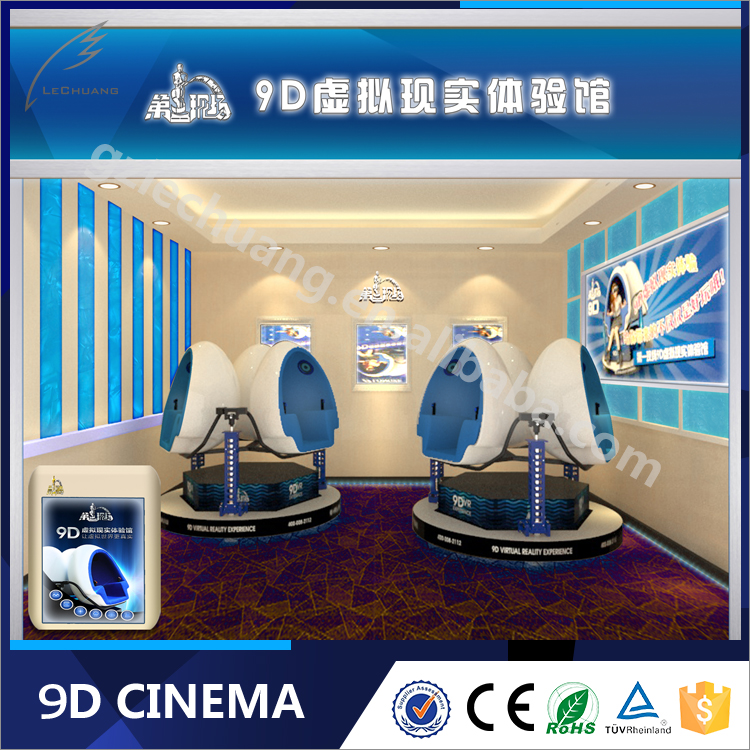 Great Business Opportunity 9D Cinema Target Shooting VR Game Machine Shooting Simulator