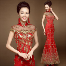 fashion Chinese ladies elegant evening party sequin embroidered peacock fish tail wedding cheongsam qipao