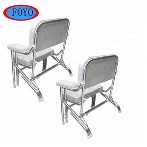 Xiamen Foyo Marine Hardware Boat Accessories Heavy Duty Folding Deck Chair For