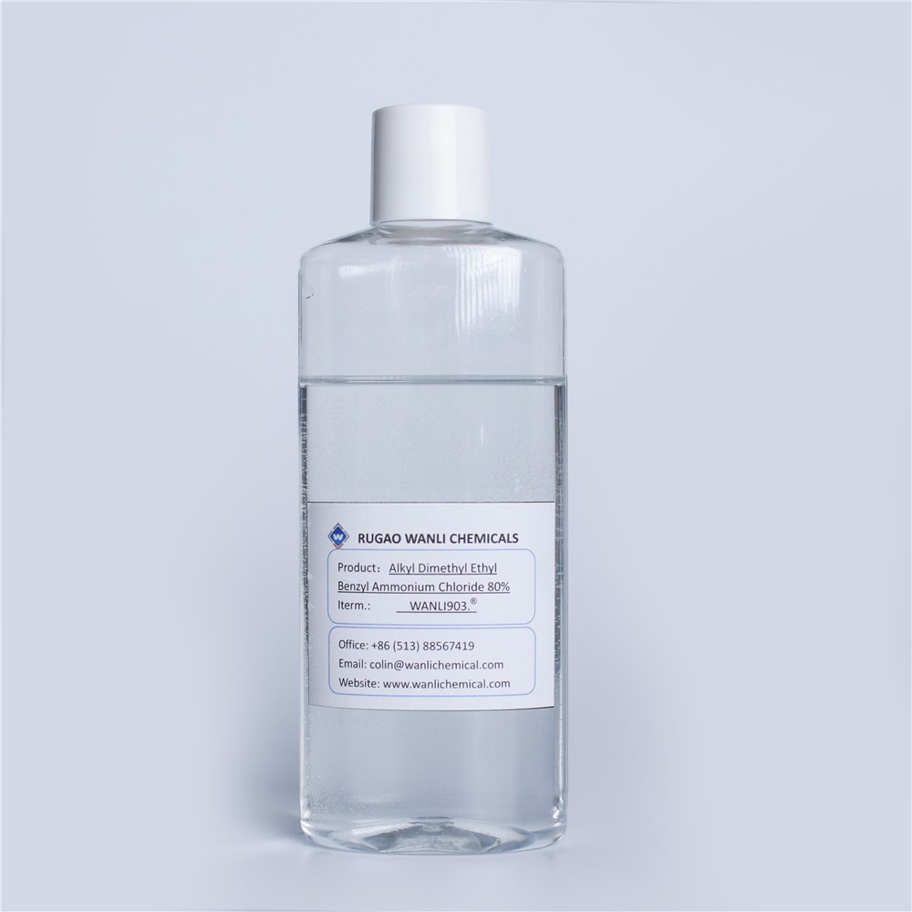 Water Treatment Alkyl Dimethyl Ethyl Benzyl Ammonium Chloride 80