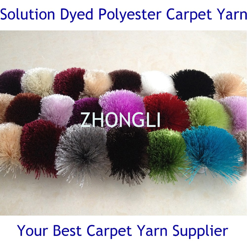 100% Polyester Yarn Carpet Yarn for tufted carpet and weaving carpet