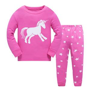 Kids Plain Pajamas 2b5bc8a66
