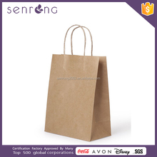 PB2919 valentines day decoration paper bag