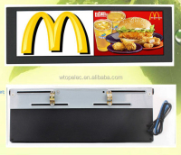 14.9 Inch rectangular shape Taxi, goods shelf, display racks ultra wide lcd