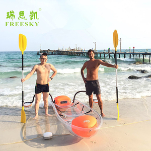 2 person leisure life made in china factory beach touring outrigger peddle rowing boat kayak family fun aluminum frame sea kayak