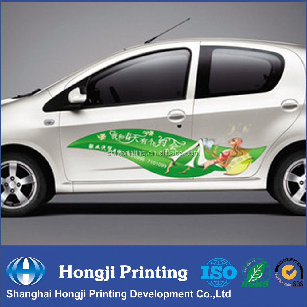 Car Body Sticker Picture For Suzuki Alto Buy Car Body Sticker - Car body graphics for alto