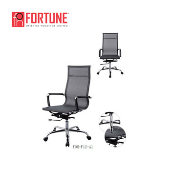 Ergohuman Office Chair Black Mesh Unbreakable Chairs Ergonomic