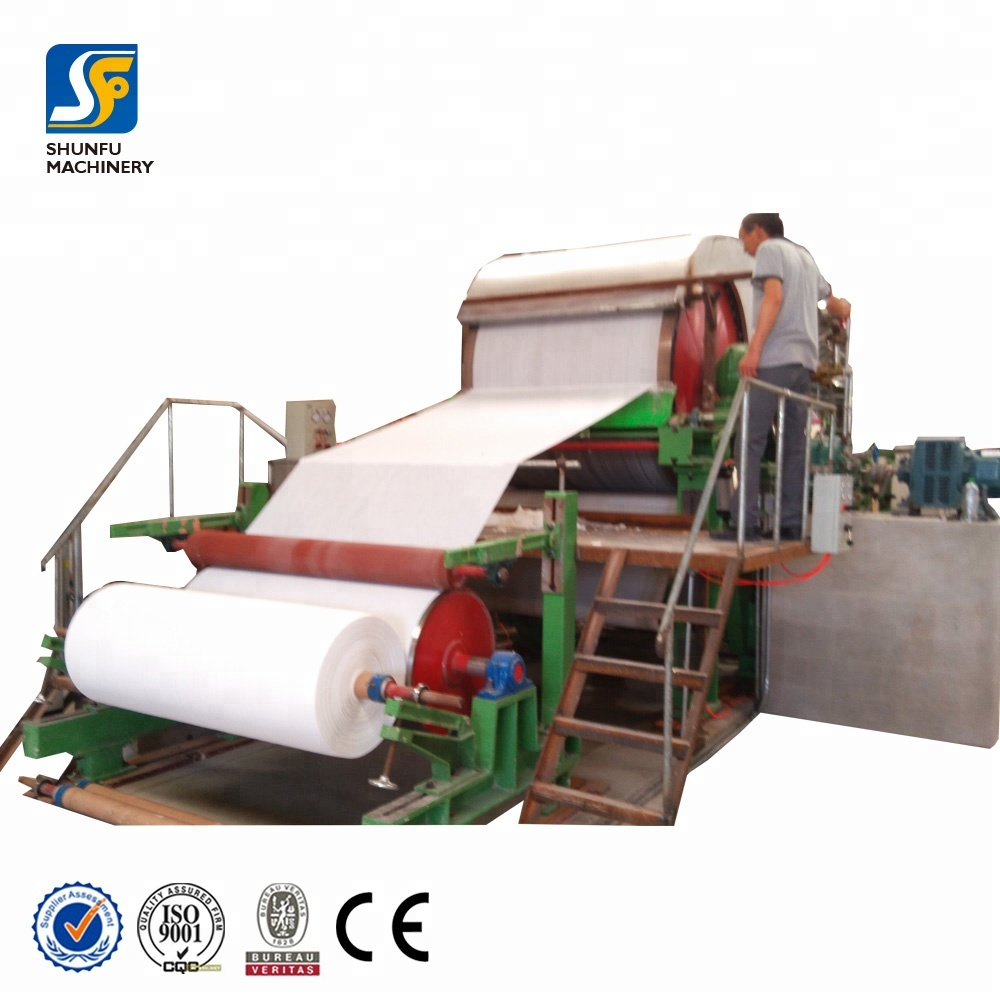 Small paper recycling machinery paper machine